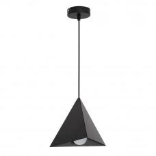 Подвесной светильник Luminex SET 7412