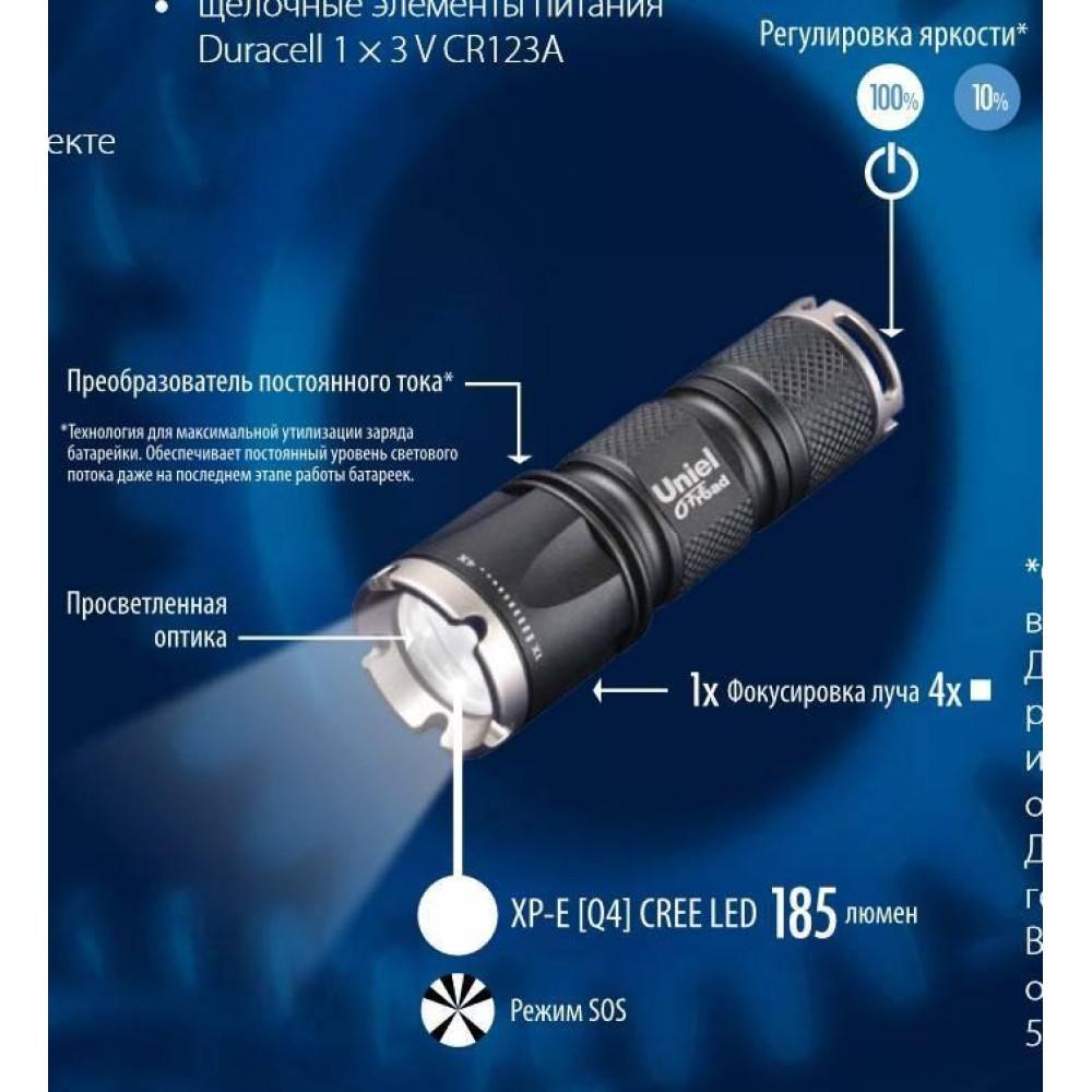 Ручной светодиодный фонарь (03812) Uniel от батареек 123х34 185лм P-ML074-PB Black