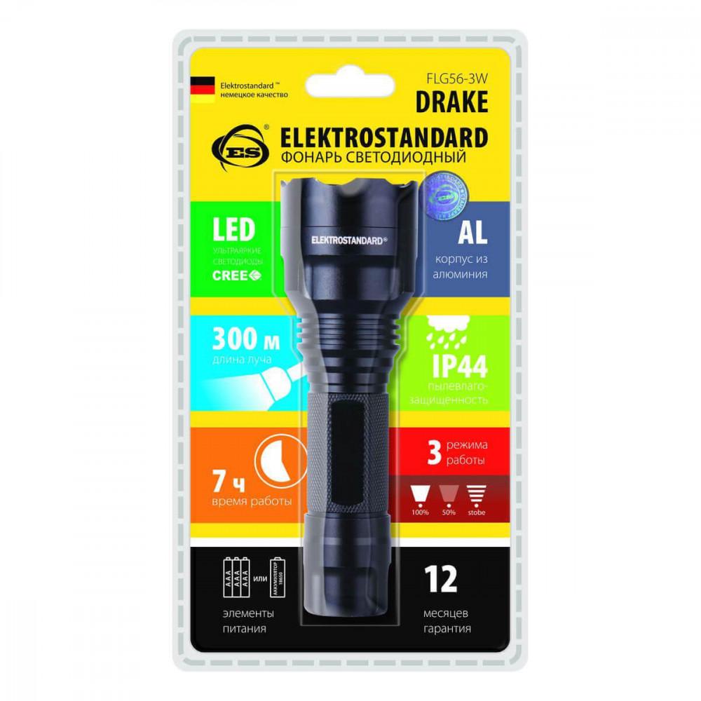 Ручной светодиодный фонарь Elektrostandard Drake от батареек 153х44 150 лм 4690389097560