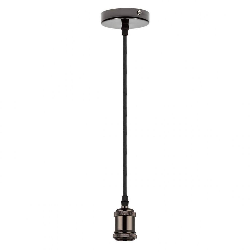 Подвесной светильник Suspension A16