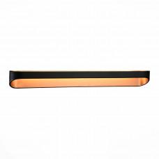 Настенный светодиодный светильник ST Luce Mensola SL582.411.01