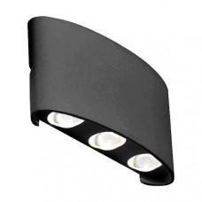 Уличный настенный светодиодный светильник ST Luce Bisello SL089.401.06