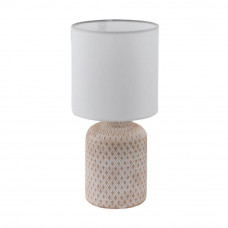 Настольная лампа Eglo Bellariva 97773