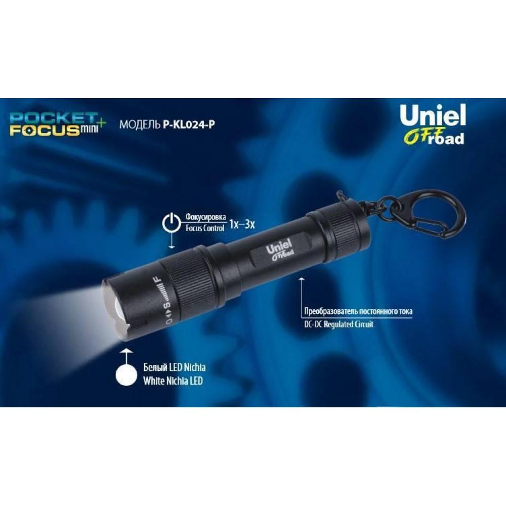 Ручной светодиодный фонарь (05142) Uniel от батареек 79х19 25 лм P-KL024-P Black