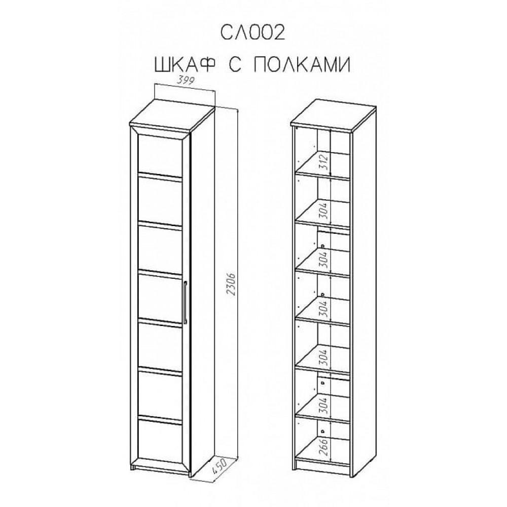 Шкаф для белья Соло 002 венге/венге/дуб молочный