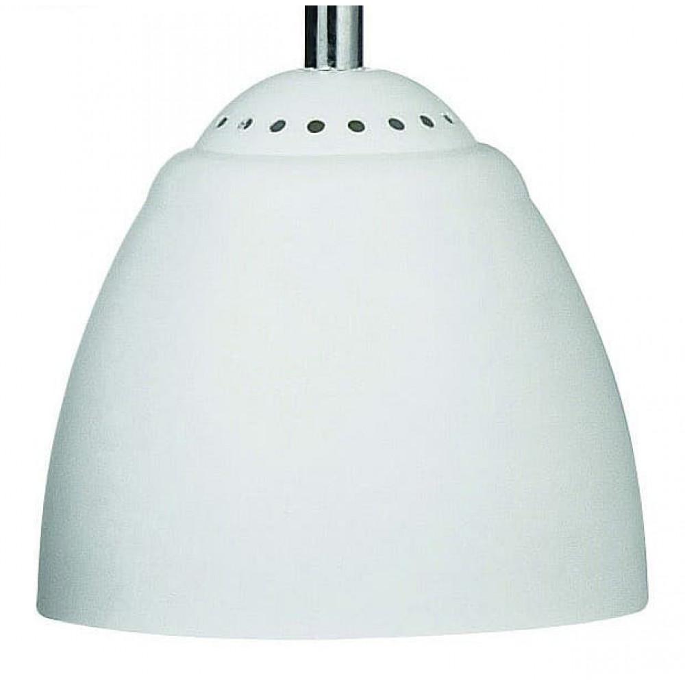 Подвесной светильник Skarhamn 102284