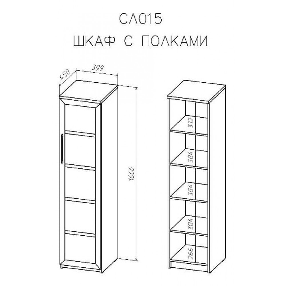Шкаф -витрина Соло 015-3301