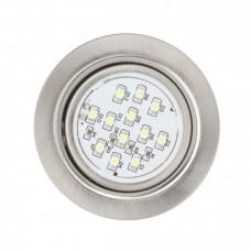 Комплект из 3 накладных светильников Fluenca G94628/13 Brilliant
