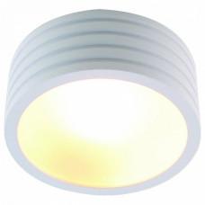 Накладной светильник Cervantes 1349/03 PL-1