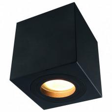 Накладной светильник Galopin 1461/04 PL-1