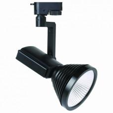 Светильник на штанге Horoz Electric Prag-12 HRZ00000851