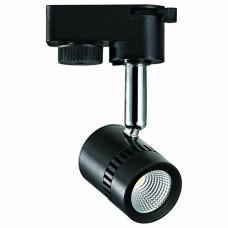 Светильник на штанге Horoz Electric Milano-5 HRZ00000883