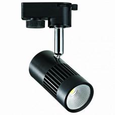Светильник на штанге Horoz Electric Milano-8 HRZ00000886