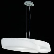 Подвесной светильник Ufo 1890 Mantra