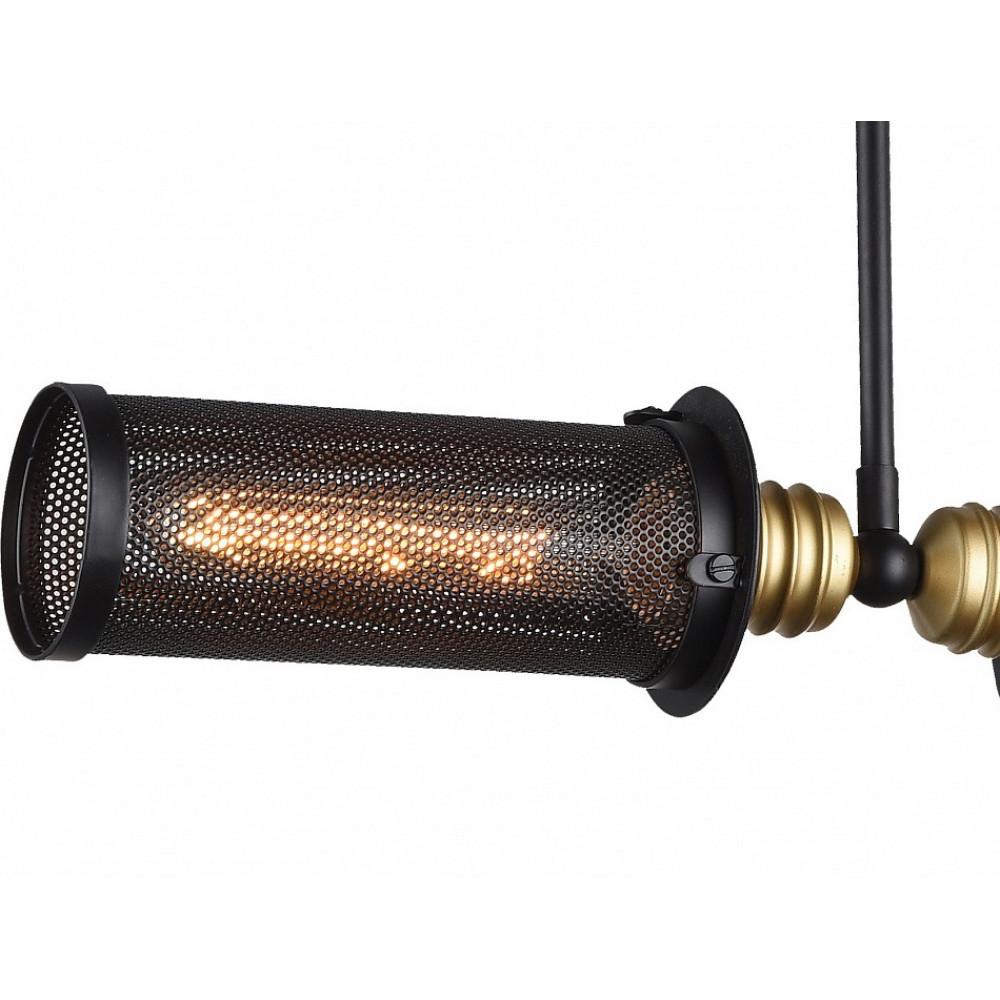 Подвесной светильник Favourite Strainer 1788-2P