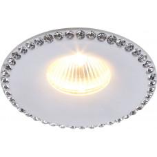 Встраиваемый светильник Divinare 1770/03 PL-1