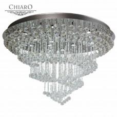 Светодиодный светильник потолочный Chiaro 464015515