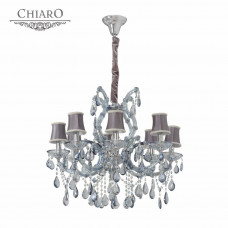 Светильник потолочный Chiaro 476010208